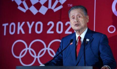 Председателят на Токио 2020 ще подаде оставка заради сексистки коментар