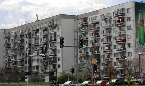 С колко поскъпнаха имотите в този столичен жилищен комплекс