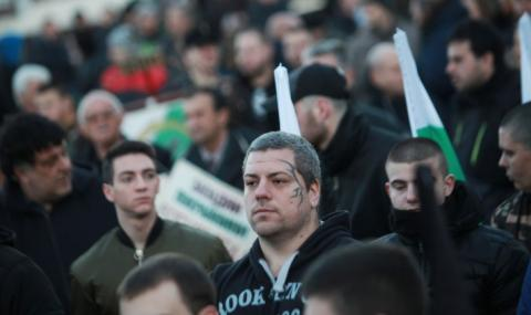 Луковмарш - шествие на омразата, парад на агресията