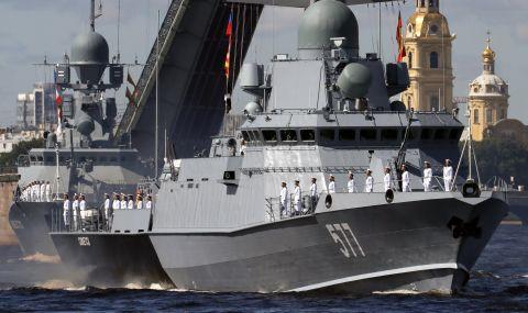 Битката на Москва за Черно море - 1