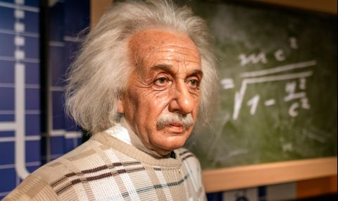 Продават на търг записките на Айнщайн - 1