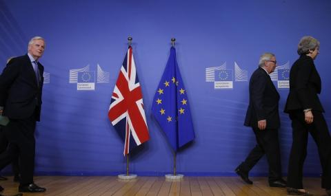 Моля ви, без Брекзит без споразумение!