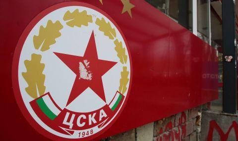Обявиха две от причините, заради които Гриша Ганчев и Инджов напускат ЦСКА