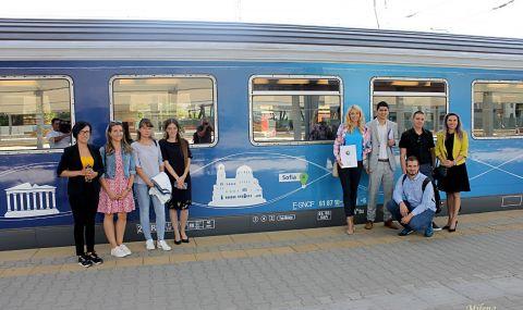 Европейският влак премина през България (СНИМКИ) - 1