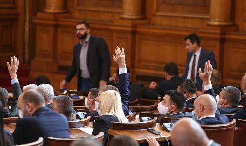 Интригата след изборите: мнозинство без ГЕРБ, БСП и ДПС? - 1