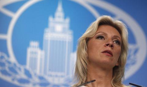 Захарова: Москва осъзнава рисковете от деградация на отношенията със САЩ