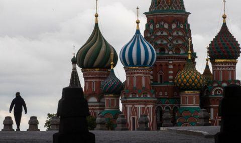 Защо Русия е свръхдържава