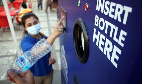 Битка за природата! ЕС и други страни настояват за крути мерки срещу замърсяването с пластмаси - 1
