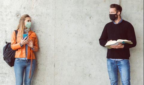 Може ли социалното дистанциране да отслаби имунитета ни?
