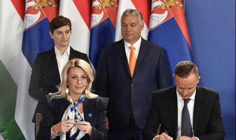 Унгария дърпа Сърбия към ЕС - 1