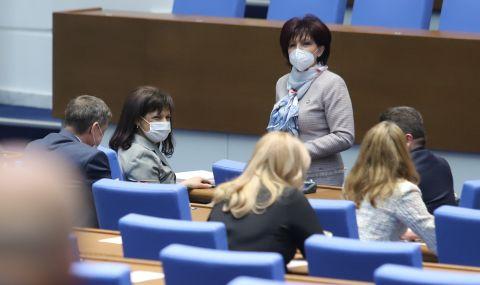 Караянчева предложи изслушване на Борисов в НС, депутатите не го приеха