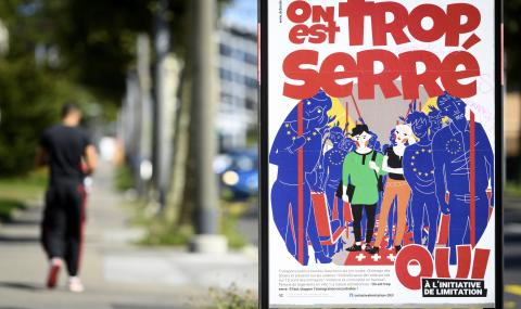 Швейцарците гласуват на пет референдума