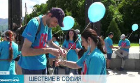 Хора с увреждания излязоха на шествие в София