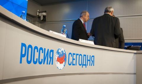 Лондон глоби руска телевизия