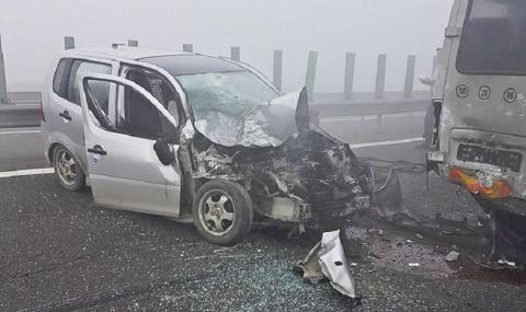 "Верижна катастрофа на магистрала ""Тракия"""
