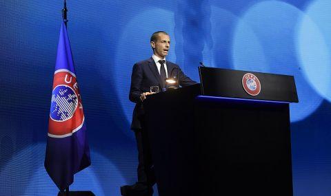 УЕФА пожали отцепниците