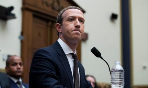 Спор между Зукърбърг и Фейсбук