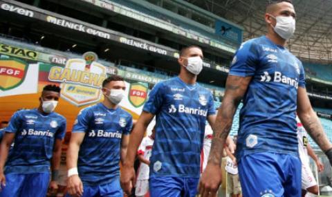 Официални мачове в Европа ще се играят с маски