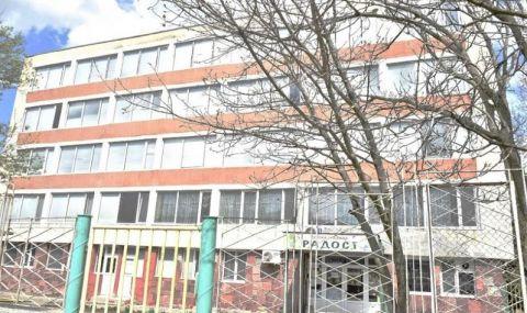 Община получи имоти от правителството