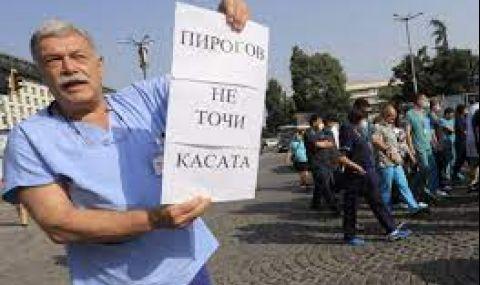 Поискаха оставката на Стойчо Кацаров с писмо до президента