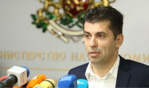 Кирил Петков: Аз и Асен Василев ще участваме в изборите - 1