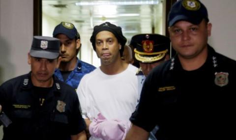 Освободиха Роналдиньо след пет месеца в ареста