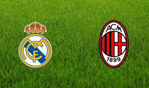 Реал Мадрид и Милан договориха звездна контрола