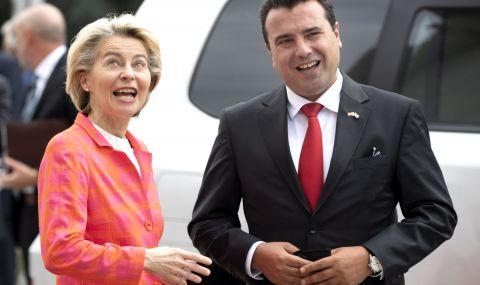 Северна Македония вярва в споразумението с България - 1