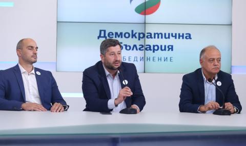 """""""Демократична България"""" иска ограничаване на хазарта"""