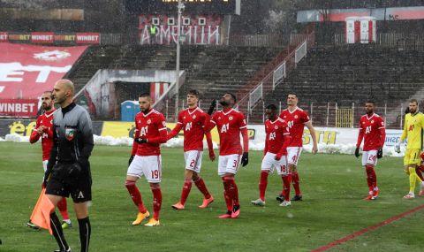 Дисципът глоби ЦСКА заради псувни на мача с Лудогорец
