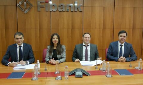 Fibank подписа ново споразумение с Националния гаранционен фонд