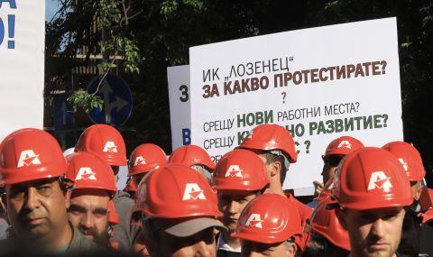"""Служители от ,,Артекс"""" окупираха регионалното министерство - 1"""