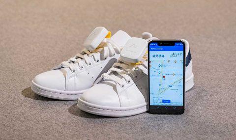 Honda показа интересна навигационна система за обувки (ВИДЕО)