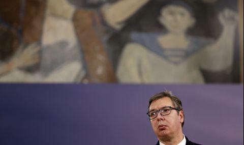 Сърбия няма да признае Косово