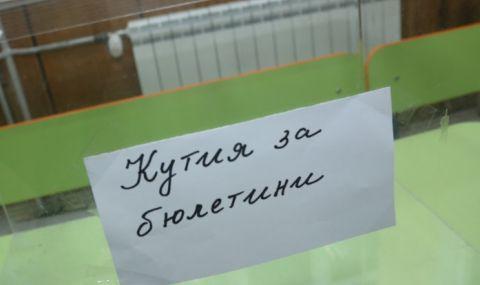Няма желаещи да обслужват изборните секции за пациенти с COVID-19 в Перник
