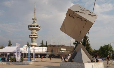 13 са българските фирми на Солунския панаир