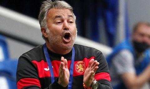 Ясен Петров: Днес си беше една битка! Смятам, че има развитие в нашия отбор!