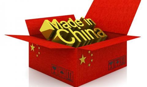 Китайските инвестиции в чужбина тръгнаха рязко нагоре