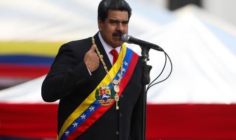 Мадуро вече изглежда притеснен
