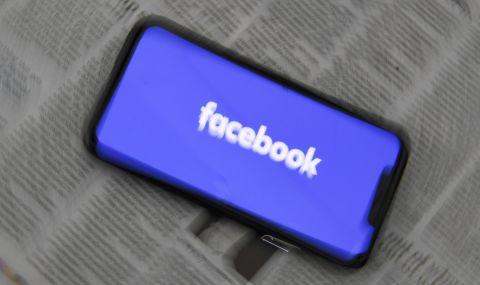 Фейсбук блокира правителствени профили в Австралия