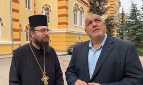 Борисов: Искат от ГЕРБ да свърши мръсната работа на Радев (ВИДЕО)