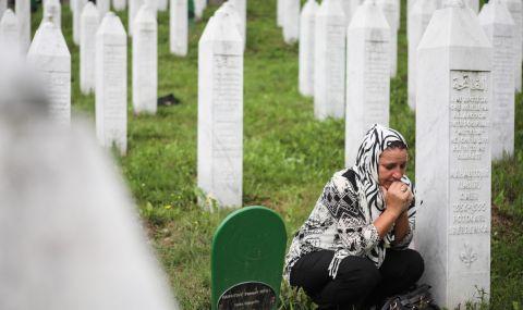 11 юли 1995 г. Клането в Сребреница