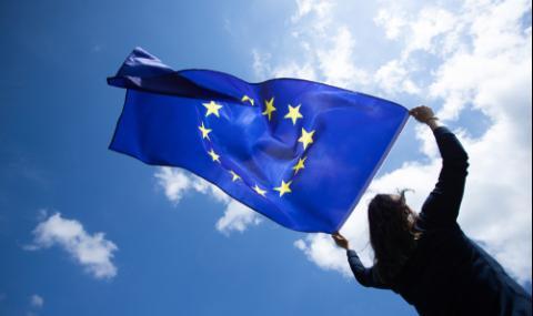 Европа чества своя празник онлайн