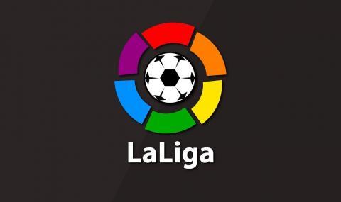 В Испания: Скоро няма да има публика по стадионите
