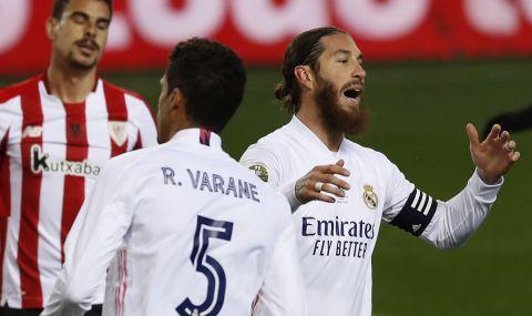 Директор в Севиля: Рамос е играч на Реал Мадрид! - 1
