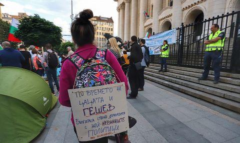 Протестът спещу Гешев днес: Мишена е Висшият съдебен съвет