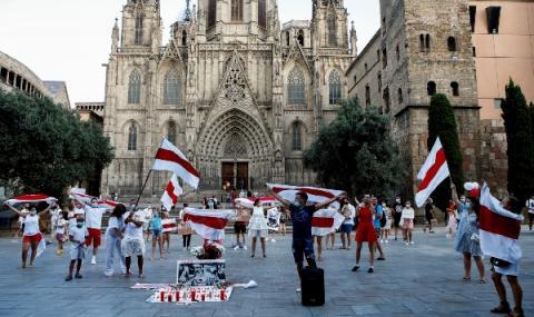 Протести в област Каталуния