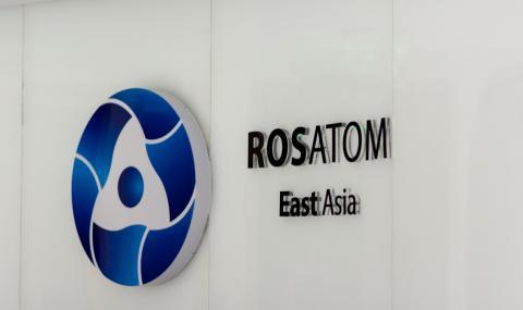 """Индонезия предложи на """"Росатом"""" площадка за АЕЦ"""