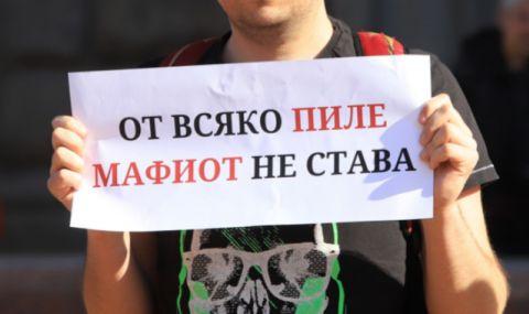 "Фермата за норки на Иван Ангелов не допусна НПО за ""обществен контрол"" - 1"