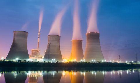 ООН: Атомната енергетика е незаменим инструмент за справяне с климатичните промени